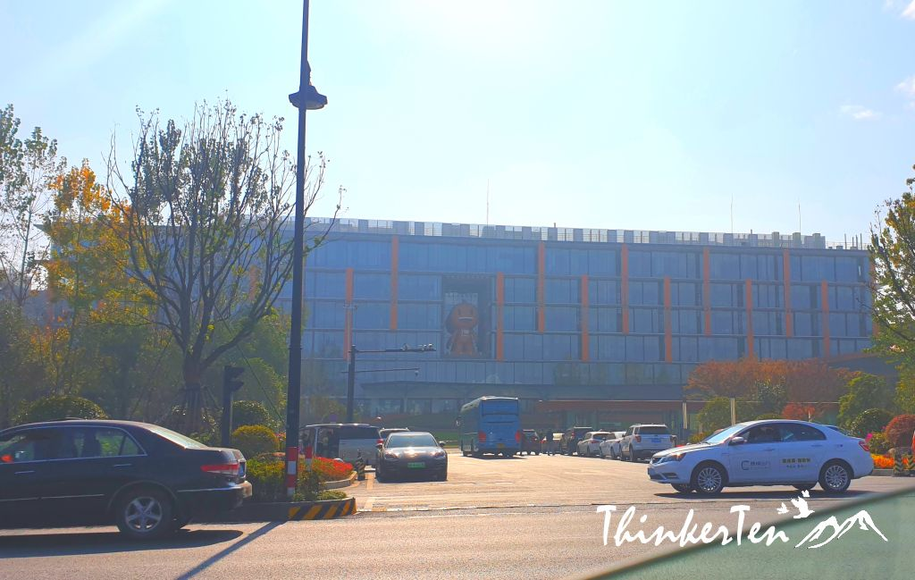 Ali Baba Taobao Headquarter Xixi in Campus Hangzhou