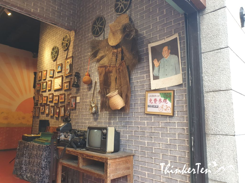 Wushan Hangzhou