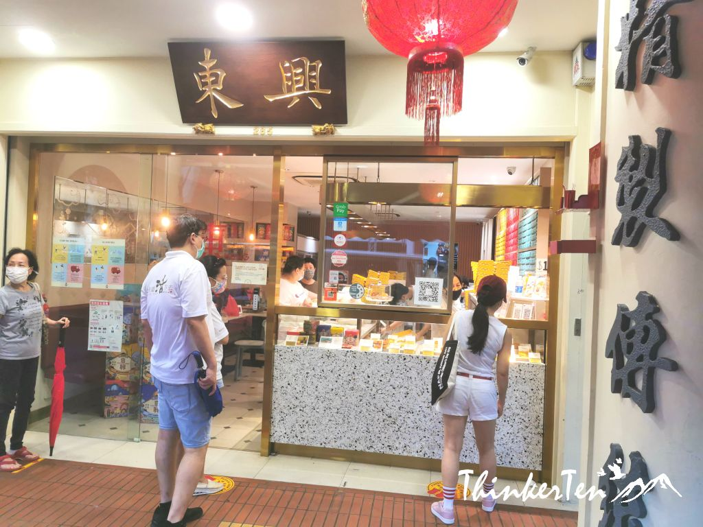 Chinatown Food Trail on one fine Sunday morning
