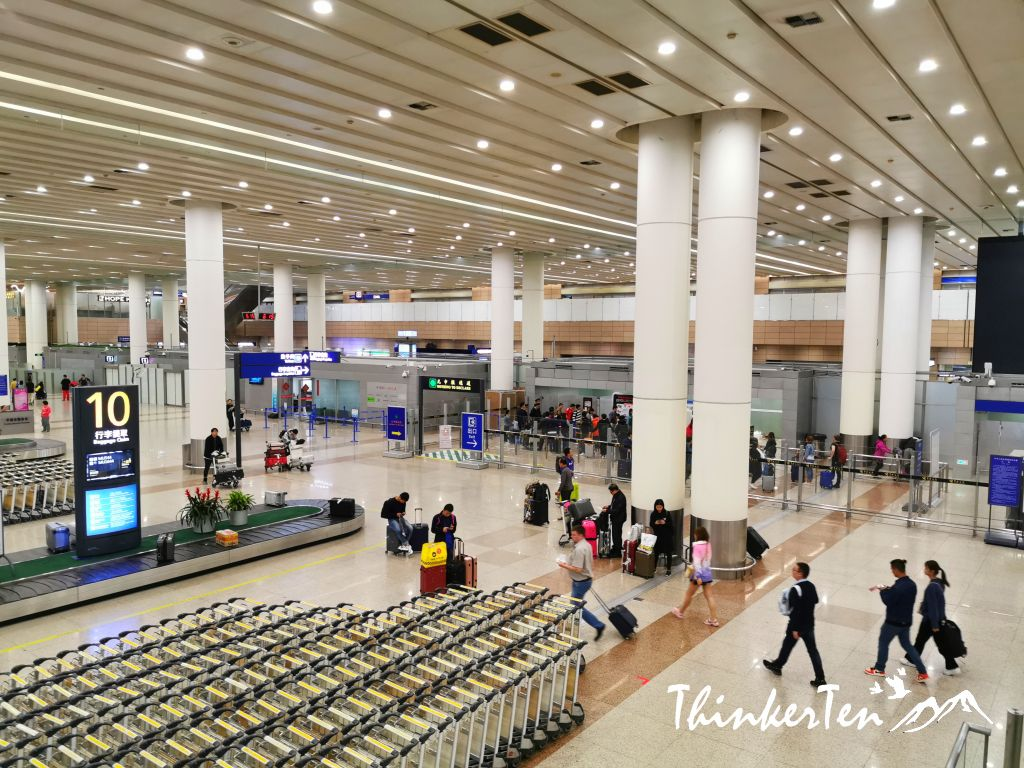 Shanghai Pudong International Airport Review