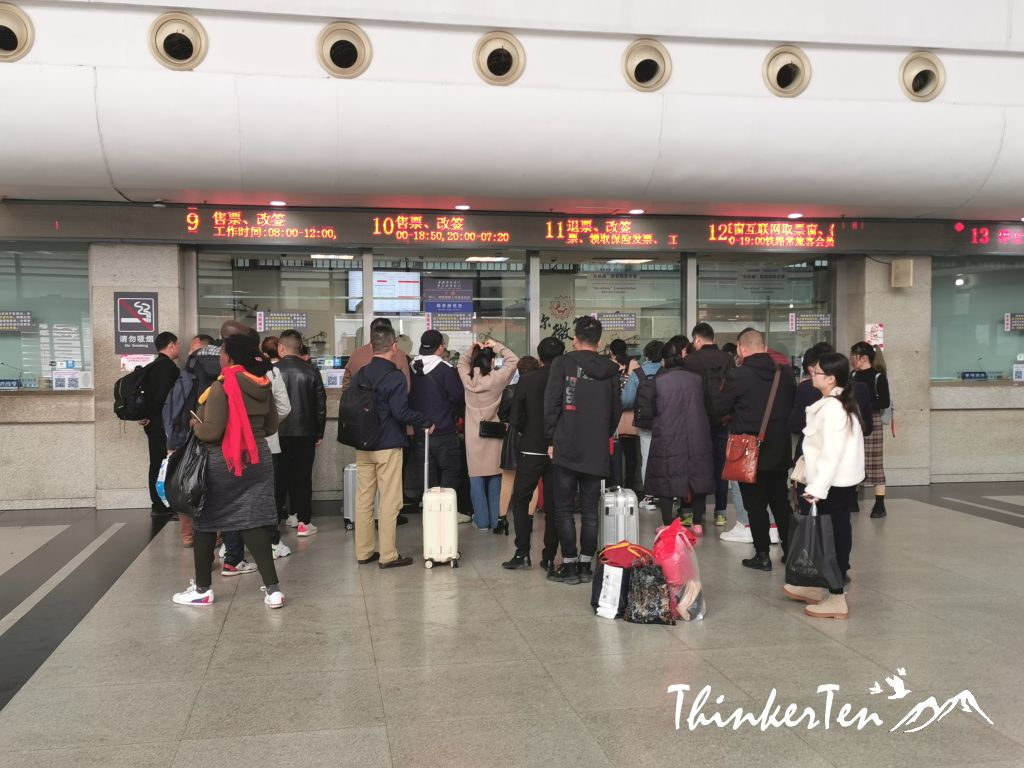 China High Speed Rail First Class Seat Review