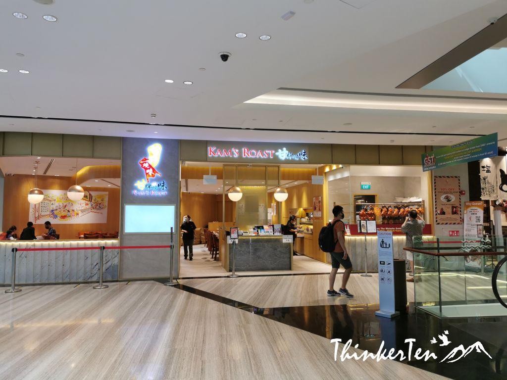 Singapore Changi Jewel - Part 1